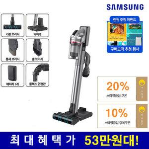 제트 무선 스틱청소기 VS20R9043SA ..
