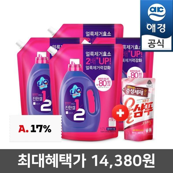 액체세탁세제 반만쓰는 리큐 1.7Lx4개(일반용)+사은품