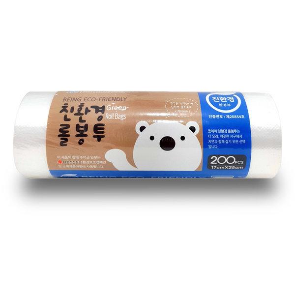 친환경 롤봉투(소) 200매_1개 위생백 일회용봉투