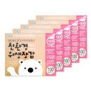 친환경 위생장갑 100매_5개 안심소재 일회용장갑