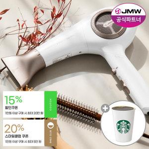 JMW MF5001A MAX 접이식 드라이기