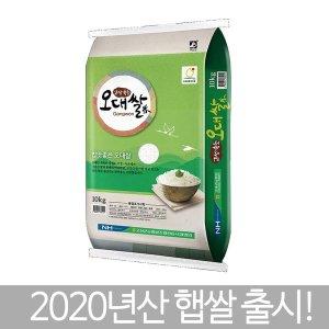 (고성농협) 오대쌀 상등급 10kg 20년산 햅쌀