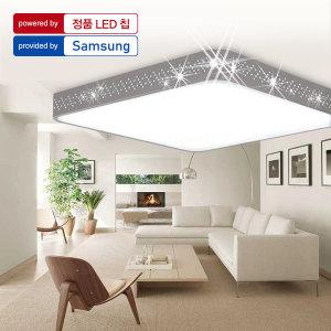 LED방등/조명/등기구 조명등 사우디 방등 50W 칩랜덤