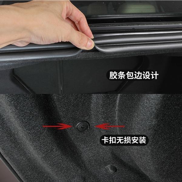자동차방음 사용 캐딜락 CT5/CT6/CT4트렁크 방음 단