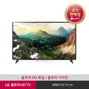 (LG전자) 울트라 HDTV 60UT640S0NA (스탠드형/벽걸이형)