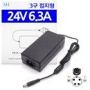 24V6.3A 어댑터 24V(4핀A타입)DC LCD TV 모니터 전원