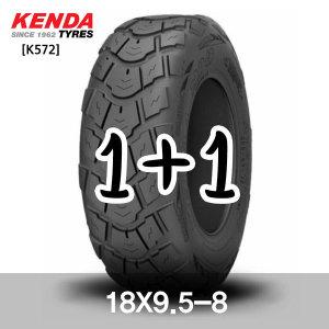 18X9.5-8 KENDA 온로드 ATV타이어 사발이 사륜바이크