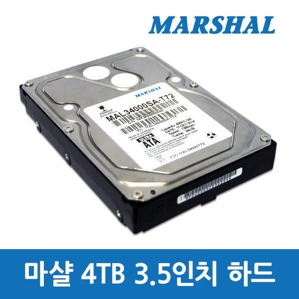 3.5인치 하드디스크 4TB 7200RPM 64MB