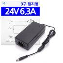 24V6.3A 어댑터 24V(잭5.5mm) 온열매트 DC 전원 파워