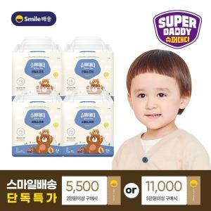 슈퍼대디 기저귀 리얼소프트 팬티 대형 24매X4팩