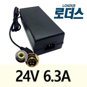 24V 6.3A 151W 4PIN(4핀) 극성 좌우_5A/6.25A 호환