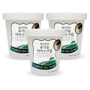 유기농 아이스크림 코코아맛 3개