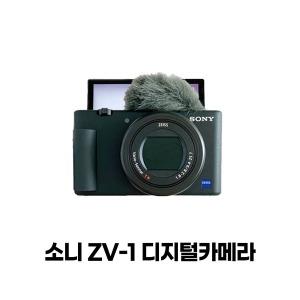 ZV-1 디지털카메라 정품 새상품 +4K 128GB 메모리