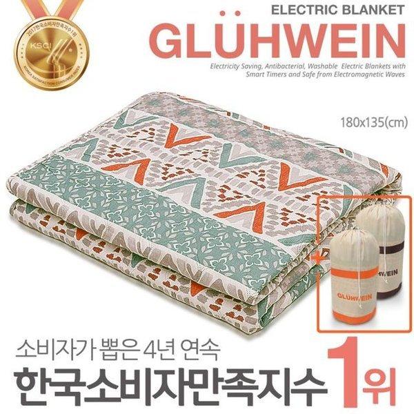 글루바인 럭셔리 전자파 안심 스마트 전기요 프리그 (더블) GW-663