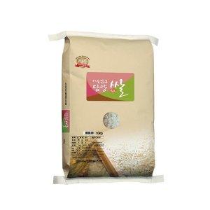 (롯데상사)  20년산 금성농협 대숲맑은 담양쌀10kg/당일도정/특등급/새청무