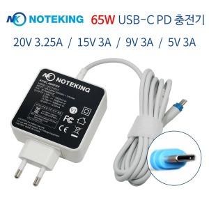 HP 엘리트북 845 855 G7 노트북 USB-C 충전기 어댑터