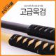 용무늬 흑목검 (수련용 나무칼 단검 검도 죽도 호신