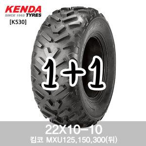 22X10-10 KENDA오프로드 ATV타이어 사발이 사륜바이크
