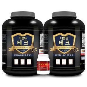 1+1 웨이프로틴 단백질보충제 /보충제2통+아미노증정