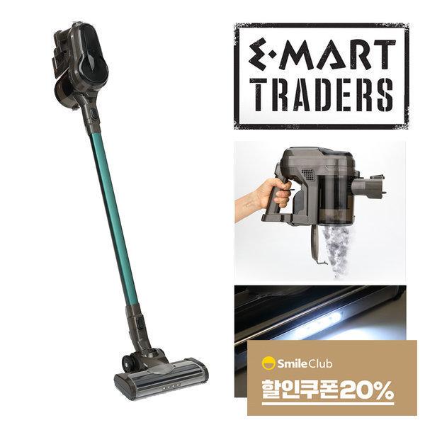 이마트 무선 진공 청소기 BLDC모터 LG 정품 배터리