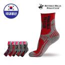 여자/여성/양말/스포츠/등산 폴로클럽 기능성쿠션 장목