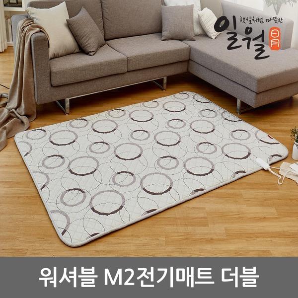 일월 워셔블 세탁가능 전기매트 M2 더블_투난방 듀얼