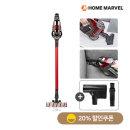 홈마블 무선청소기 H20 (BLDC모터 헤파필터 HVC-420K)