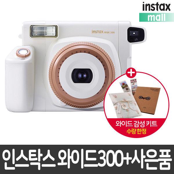 인스탁스 와이드300 토피/폴라로이드카메라 +사은품
