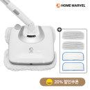 홈마블 무선 물걸레 청소기 H30 (HMC-8910)