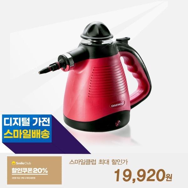 대우 스팀청소기 6IN1 DEX-ST1000 핸디형살균