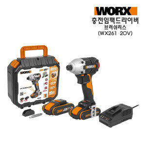 WORX 충전임팩드라이버 WX261 브러쉬리스 20V 2.0Ah