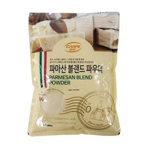 파마산 블랜드파우더 1kg 파마산치즈가루