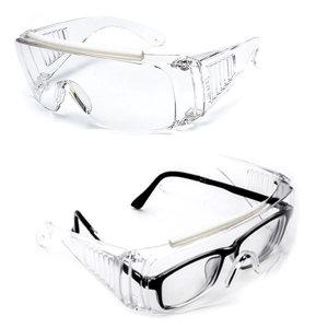 국산 안경형 보안경 안티포그 비말차단 보호방역용품