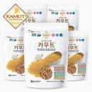 고대곡물 카무트 (500gX5봉) 이집트 호라산 쌀 밀