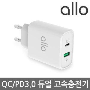 USB PD 퀵차지 C타입 고속충전기 36W UC236PD