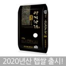 경기미 추청 아끼바레 쌀 10kg 20년산 햅쌀 (박스포장)