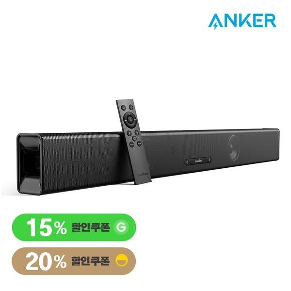 앤커 사운드코어 인피니 100W 사운드바 A3371Q11