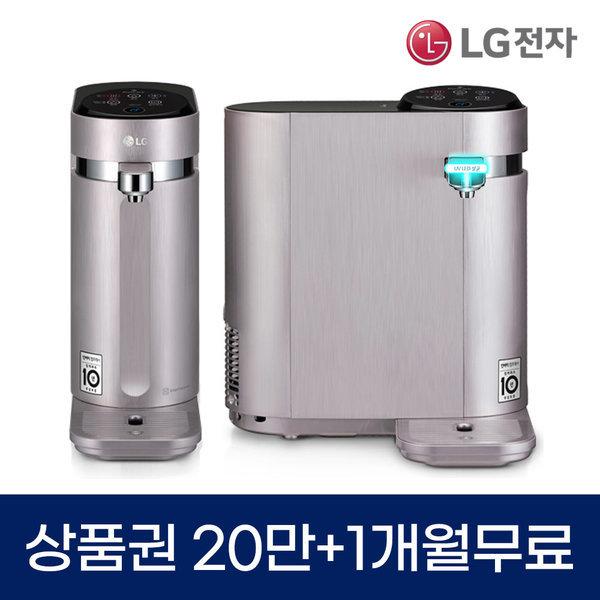 스윙2 냉온 정수기렌탈 WD502AP