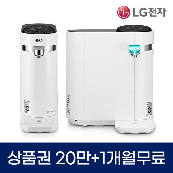 정수기렌탈 스윙 냉온정수기 WD502AW 직수관교체