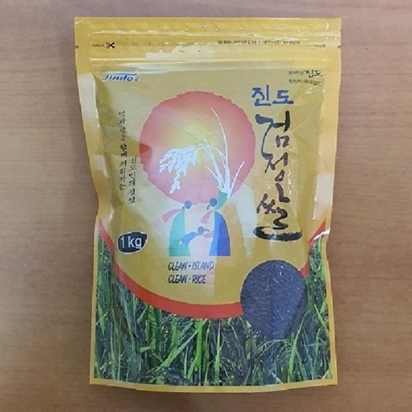(그린내추럴) 전남 진도 검정쌀. (볶은) 검정쌀가루