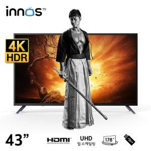 VA 패널 이노스 108cm UHD LED TV E4300UHD HDR