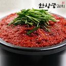 100% 국산 김치양념 1kg 절임반쪽가량/발송다음날 도착