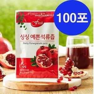 (싱싱과즙) 싱싱 예쁜 석류즙 100포 (알뜰포장)