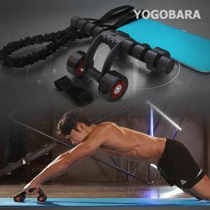 AB킹 복근 근력강화 운동기구 5종세트 홈트레이닝
