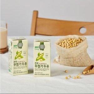 국산콩100% 건국무첨가두유190mL 40입 한미/