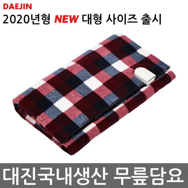 코튼클라우드 전기무릎담요 DJ-T309 빅사이즈 신상품