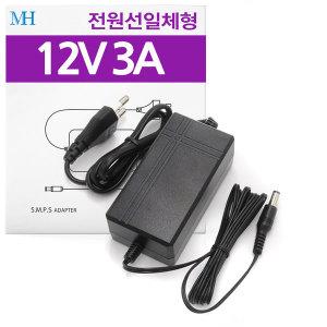 12V3A 어댑터 12V(전원선일체형) 모니터 CCTV 카메라