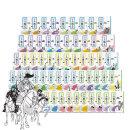 AK 만화 전략 삼국지 세트(전60권 완결) 어린이와 청소년들의 필독서