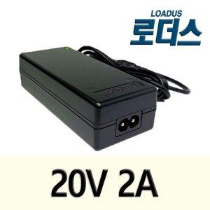 20V 2A MSI노트북 U160MX/CR650/X400/X600 국산어댑터
