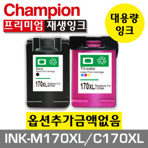 삼성재생잉크 INK-M170XL 검정 SCX-1365 1360